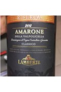 Lamberti Amarone Riserva