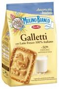 Barilla Galletti Biscuits 350gr
