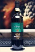 Piccini Antica Cinta Riserva Chianti 750ml