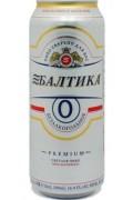 Baltika Non Alcoholic Cans 450ml