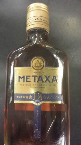 Metaxa 12 Star 200ml