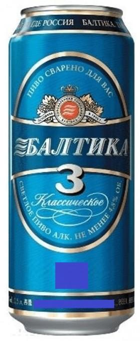 Baltika N3 Classic Can 4.8alc 900ml