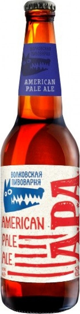 Wolfs Brewery American Pale Ale 450ml