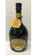 Giovanna Pavarotti Balsamic Vinegar 250ml