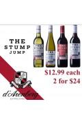 Darenberg The Stump Jump Special Offer